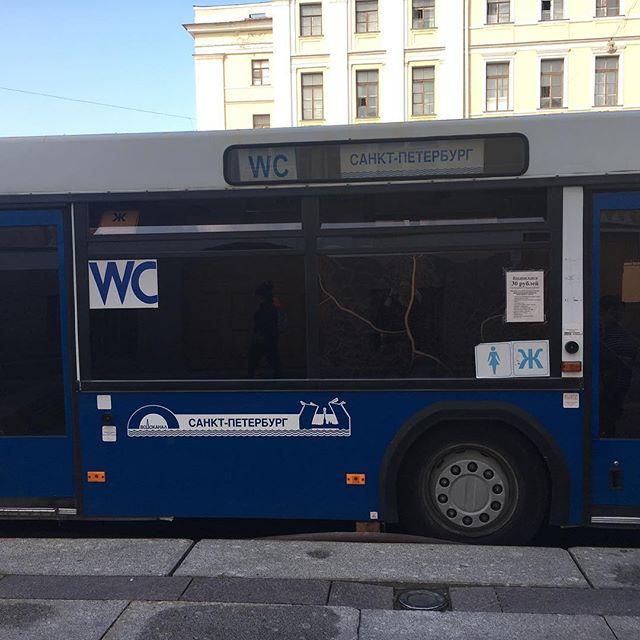 #wc-bus #sachengibts #actressatwork #aida #aidamar #aidamomente
